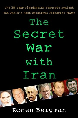 Image for SECRET WAR WITH IRAN, THE