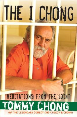 Image for The I Chong: Mediations from the Joint