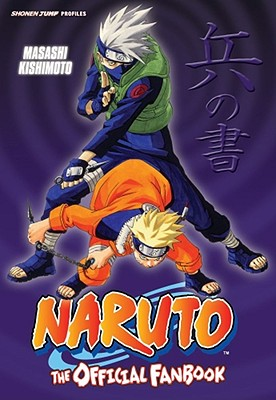 Image for NARUTO:THE OFFICIAL FANBOOK