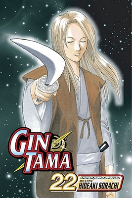 Gin Tama, Vol. 22, Sorachi, Hideaki