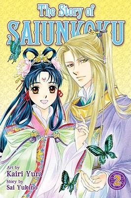 The Story of Saiunkoku, Vol. 2, Sai Yukino
