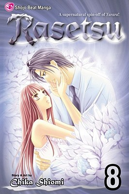 Rasetsu, Vol. 8, Shiomi, Chika