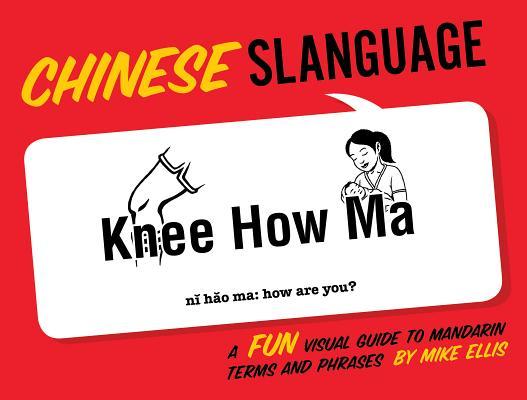 Image for Chinese Slanguage