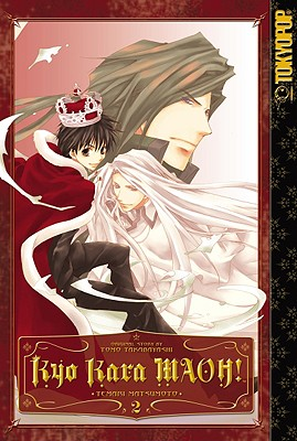 Image for Kyo Kara MAOH! Volume 2 (v. 2)