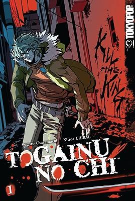 Image for Togainu no Chi Volume 1 (v. 1)