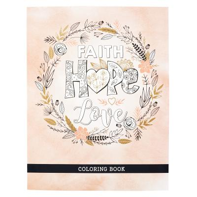 Image for Faith Hope Love Coloring Book  CLR043