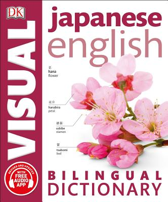 Image for Japanese-English Bilingual Visual Dictionary