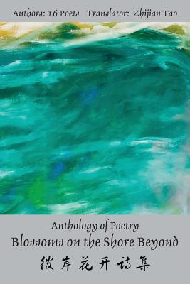 Anthology of Poetry Blossoms on the Shore Beyond: ??????