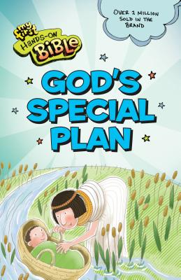 Image for God's Special Plan (My First Hands-On Bible)