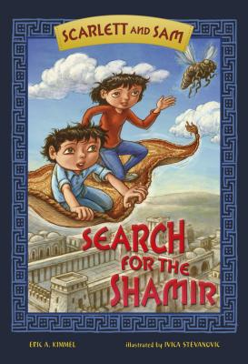 Image for Scarlet and Sam: Search for Shamir