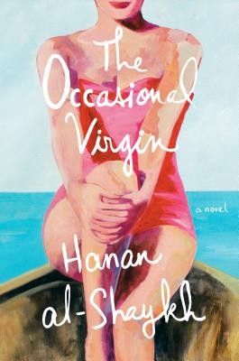 Image for The Occasional Virgin: A Novel
