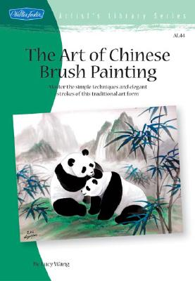 Image for ART OF CHINESE BRUSH PAINTING