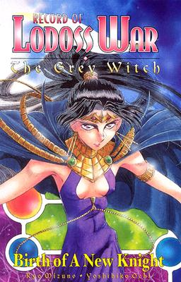 Image for Record Of Lodoss War: The Grey Witch, Vol. 2 - Birth Of A New Knight