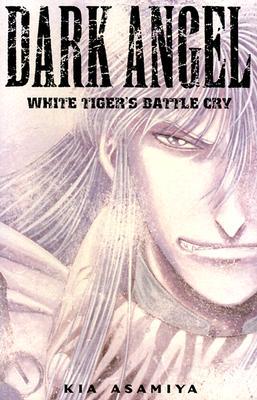 Image for Dark Angel Volume 2 (v. 2)