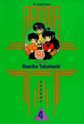 Image for Ranma 1/2