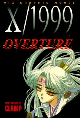 Image for X/1999 VOL 2 OVERTURE