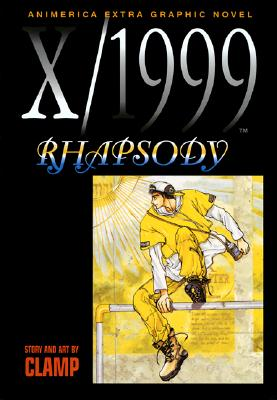 Image for X/1999 VOL 7 RHAPSODY