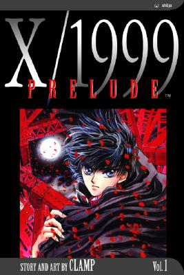 Image for X/1999, Vol. 1, Prelude