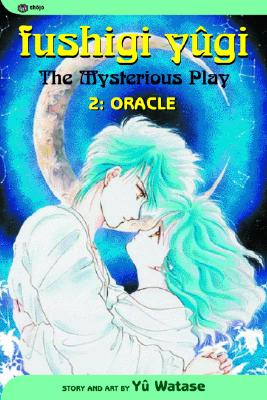 Image for 2 Oracle (Fushigi Yugi: The Mysterious Play)