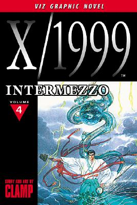 Image for X/1999 INTERMEZZO