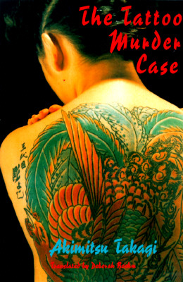 Image for The Tattoo Murder Case
