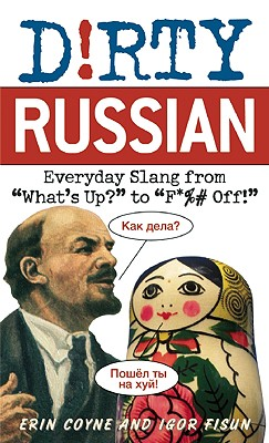 Dirty Russian: Everyday Slang from 'What's Up?' to 'F*%# Off!' (Dirty Everyday Slang), Erin Coyne, Igor Fisun