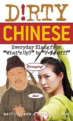 "Dirty Chinese: Everyday Slang from What's Up? to F*%# Off! (Dirty Everyday Slang), ""Coleman, Matt, Backhouse, Edmund"""