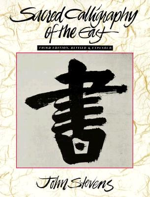 Image for SACRED CALLIGRAPHY OF THE EAST