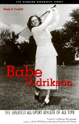 Image for Babe Didrikson: The Greatest All-Sport Athlete of All Time