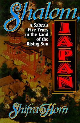 Image for Shalom Japan: A Sabra's Five Years in the Land of the Rising Sun