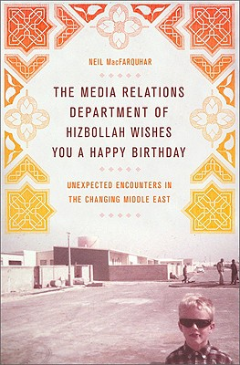 Image for The Media Relations Department of Hizbollah Wishes You a Happy Birthday