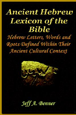 Image for The Ancient Hebrew Lexicon of the Bible