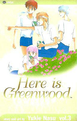Image for HERE IS GREENWOOD VOL 3