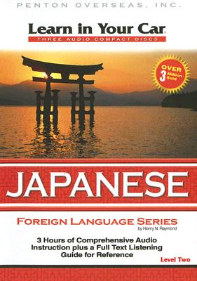 Image for Learn in Your Car Japanese, Level Two [With Guidebook] (Japanese Edition)