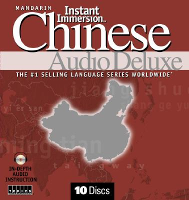 Image for Instant Immersion Mandarin Chinese Audio Deluxe [With 8 Audio CDs & 2 CD Roms]