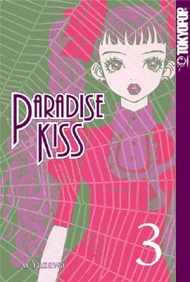 Paradise Kiss, Book 3, Ai Yazawa