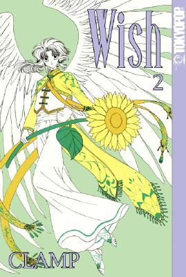 Image for Wish #2