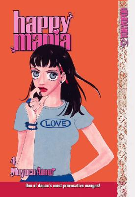 Image for Happy Mania, Book 4