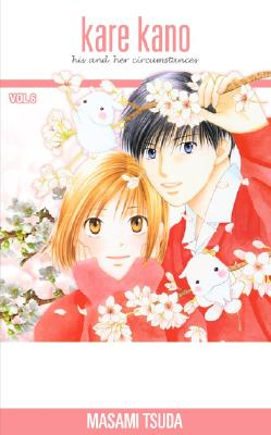 Image for Kare Kano : His and Her Circumstances