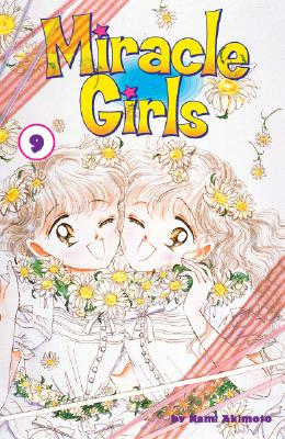 Image for Miracle Girls
