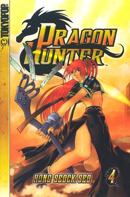 Image for Dragon Hunter Volume 4