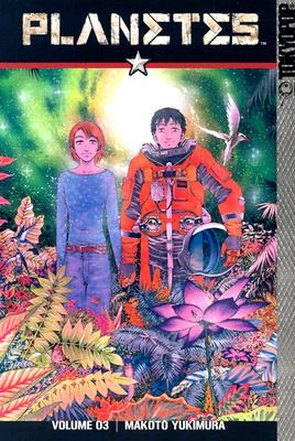 Image for PLANETES VOL 3