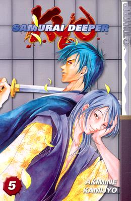 Image for Samurai Deeper Kyo, Volume 5