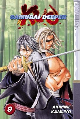 Image for Samurai Deeper Kyo, Vol. 9