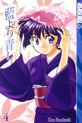 Image for Ai Yori Aoshi, Vol. 4