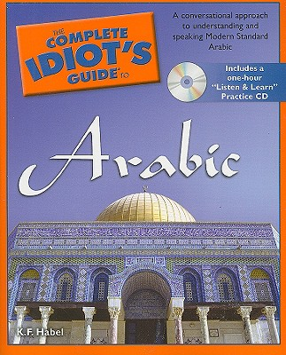 Image for The Complete Idiot's Guide to Arabic (Complete Idiot's Guides (Lifestyle Paperback))