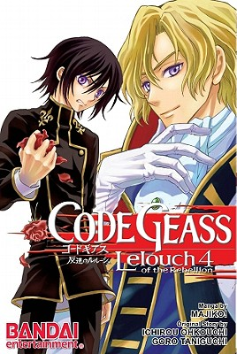 Image for Code Geass: Lelouch of the Rebellion, Vol. 4 (v. 4)