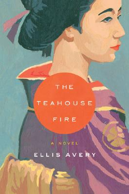 Image for The Teahouse Fire