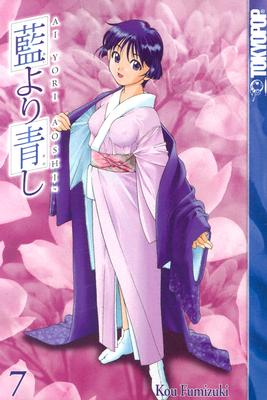 Image for AI YORI AOSHI:VOLUME 7