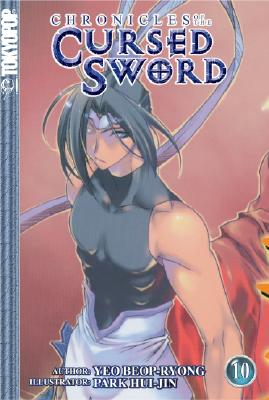 Image for 10 (Chronicles of the Cursed Sword)